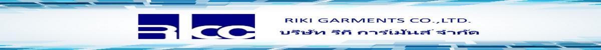 RIKI GARMENTS CO.,LTD.